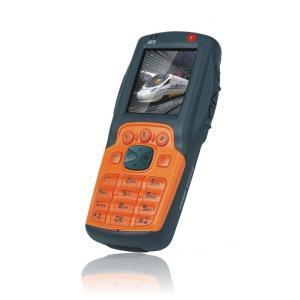 GSM-R telefon SED OPH-810R schválený k provozu v síti SŽDC